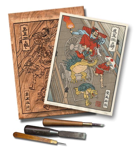 Japanese Art Ukiyo E Project